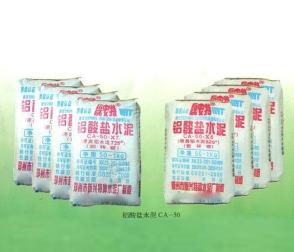 哈尔滨耐火材料